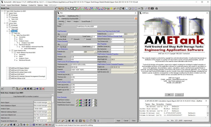 Working with AMETank 14.1.13 full