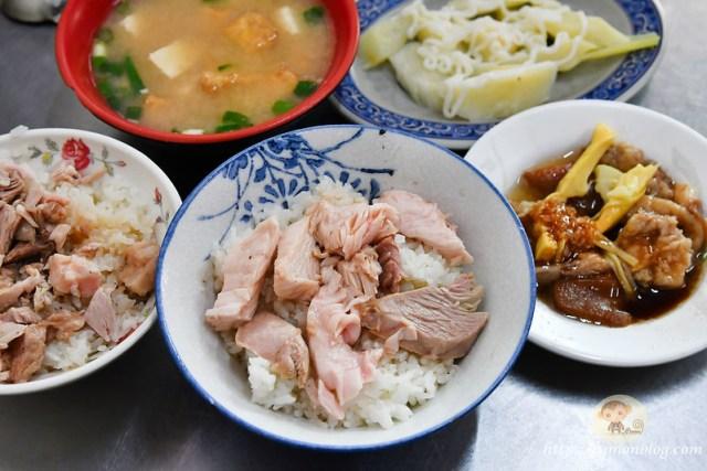 和平嘉義火雞肉飯, 嘉義雞肉飯推薦, 嘉義平價小吃, 和平嘉義火雞肉飯菜單