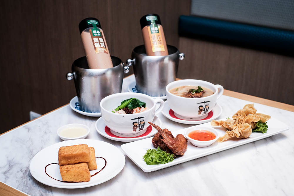Tsui Wah Afternoon Tea Set-4