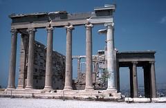 1992.02.07-2 Atenas