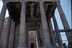 1992_07.02-09 acrópole Atenas