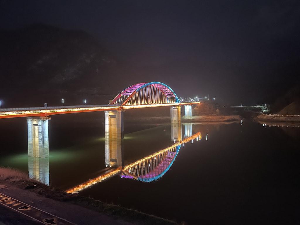 Gosudaegyo Bridge Danyang Korea
