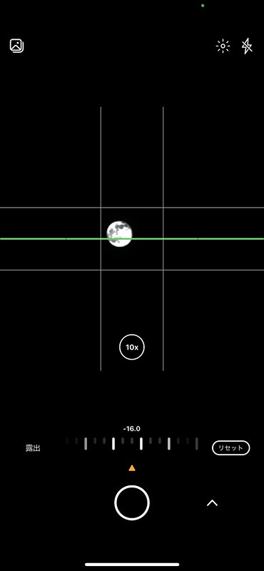 shooting moon with Microsoft Pix