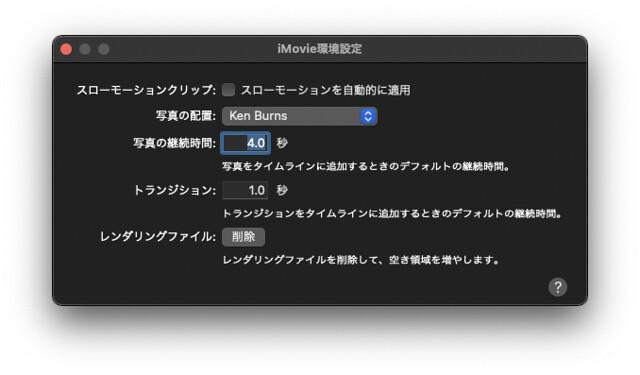スクリーンショット 2021-04-04 14.13.56