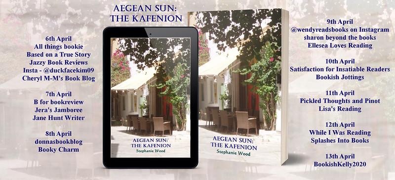 Aegean Sun The Katenion Full Tour Banner