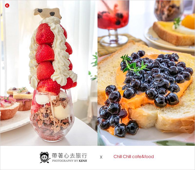 台中北區韓系咖啡館   Chill Chill cafe&food,IG熱門打卡韓系甜點店。輕食、漢堡、鬆餅、韓食也有販售。