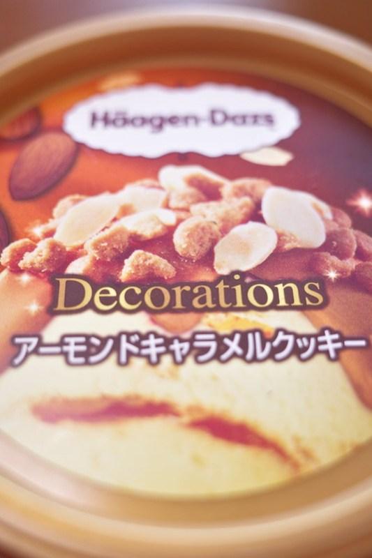 Almond Caramel Cookie 01
