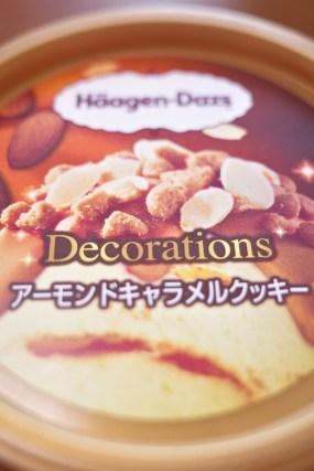 Almond Caramel Cookieハーゲンダッツの「アーモンドキャラメルクッキー」うm