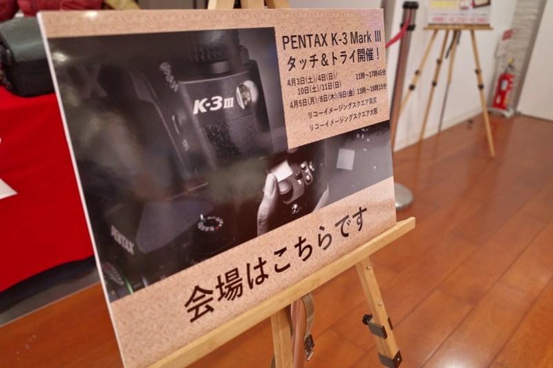 PENTAX K-3 mark3 03
