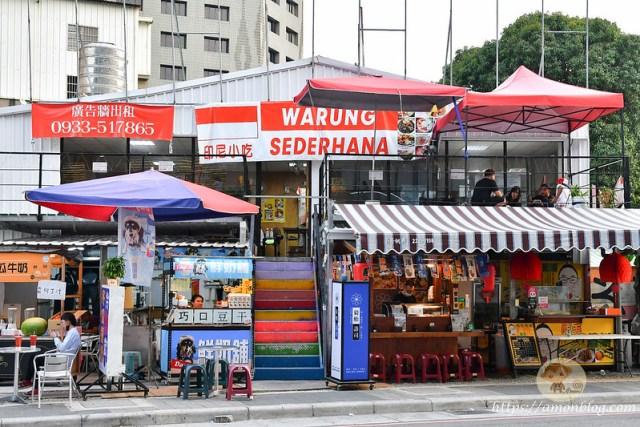 毅鮨壽司, 台中平價日本料理, 台中平價壽司, 台中海鮮丼推薦, 台中火車站美食