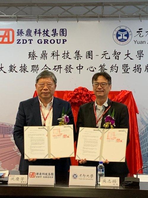 元智校長吳志揚(右)與臻鼎科技集團沈慶芳董事長共同簽署設立大數據聯合研發中心
