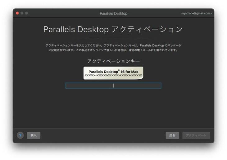 スクリーンショット 2021-04-15 7.10.32