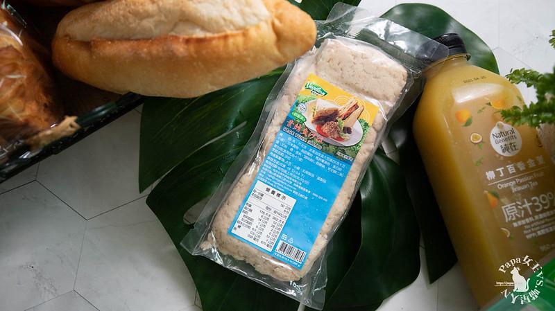 素食鮪魚沙拉