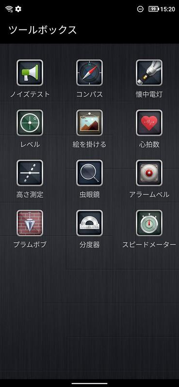 Screenshot_20210418-152053