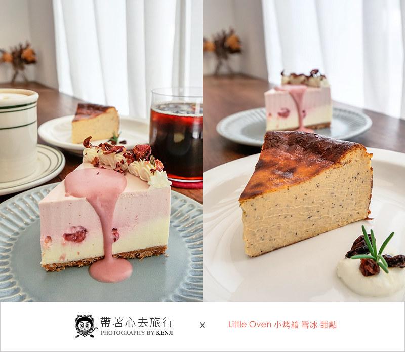 台中北區甜點 | little oven 小烤箱,專賣雪冰、生乳酪蛋糕、飲品,白色系裝潢清新好拍照。