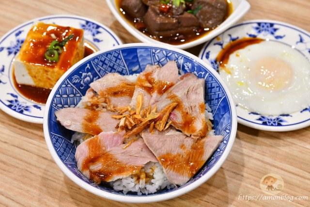 火雞達人, 嘉義雞肉飯推薦, 嘉義火雞肉飯, 火雞達人菜單