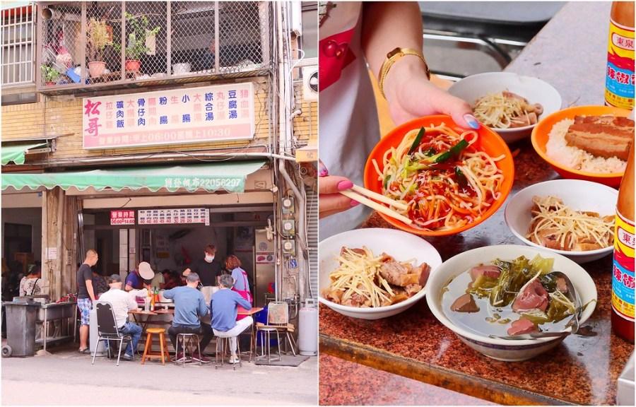 松哥拉仔麵_台中第五市場:在地50年老台中人早午餐/假日大客滿/滷大腸頭大推必點