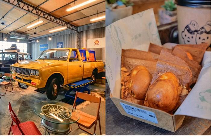 台中魚刺人雞蛋糕-修車廠店 | IG超人氣好拍工業風格咖啡店,台中限定今日密麻花雞蛋糕。