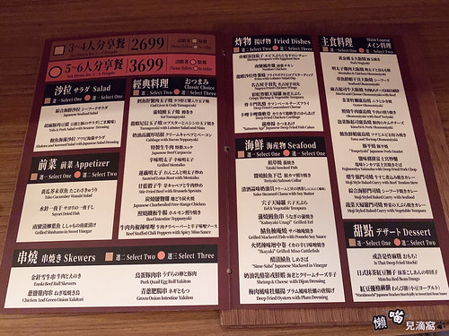 ABV Bar & Kitchen 日式居酒館