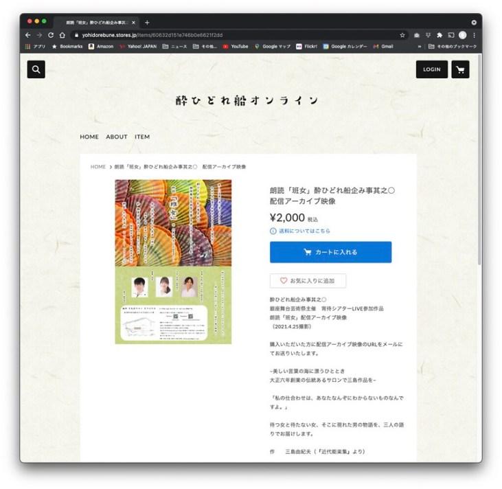 スクリーンショット 2021-04-30 12.38.11