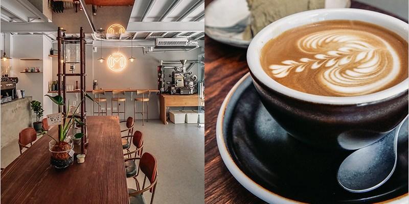 台中西區早午餐 | Mirror Room,專賣澳式早午餐、手沖咖啡,環境舒適裝潢有質感超好拍照。