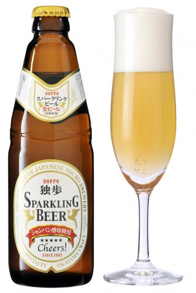 D-sparklingbeer