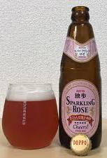 D-Rose