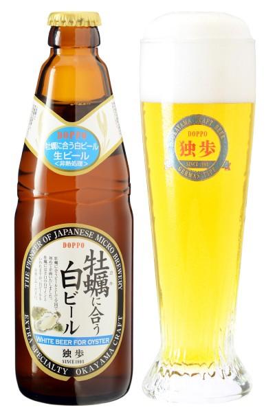 D-kakiniaushiro