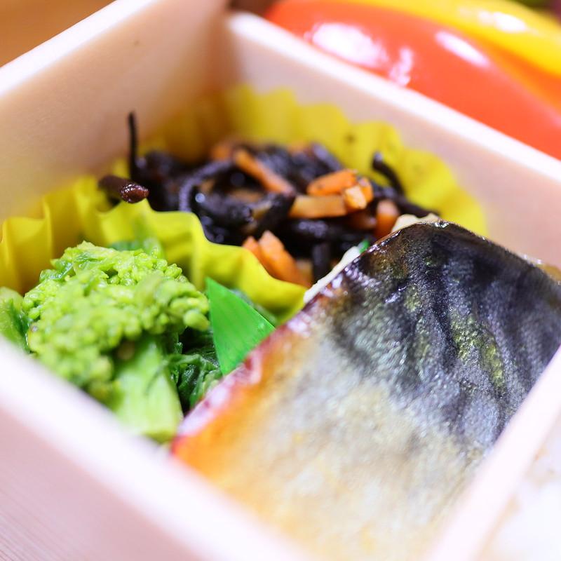 銚子産真サバの塩麹焼 ちば元気弁当~野菜弁当~ 14 絞りF2.0