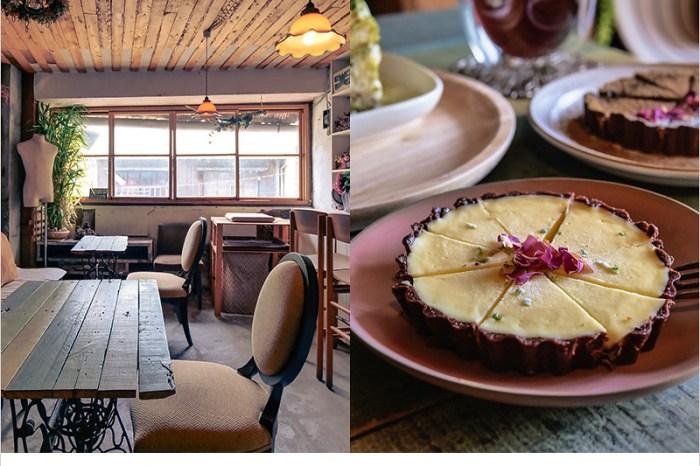 台中北區咖啡店   Modism Cafe 摩德年代(臺中店),懷舊復古鬧中取靜的老宅咖啡廳,專賣手做甜點、手沖咖啡。