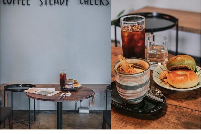 台中北區咖啡店   Coffee steady cheers(台中捷運文心中清站),咖啡店裡吃茶碗蒸也太酷了。