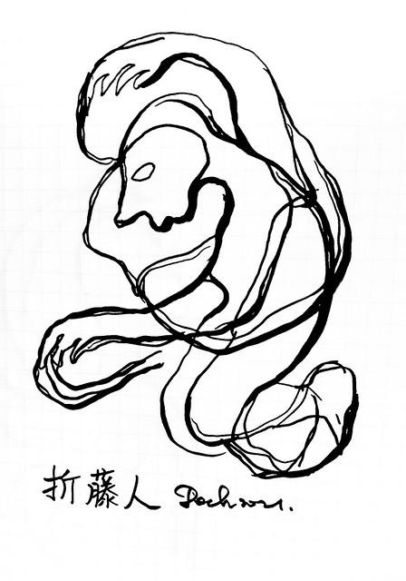 小事報「小事一樁」(No.009):茶山特輯