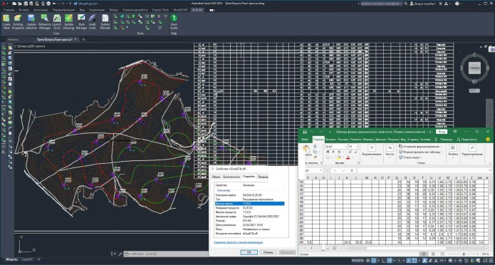 Working with DotSoft XL2CAD v7.2.0.0 full