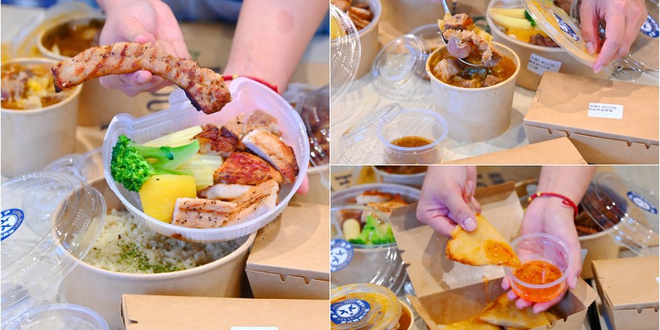 台中牛排外帶餐盒主餐免費升級雙拼+燉飯/板腱牛買一送一/+滿滿牛肉蕃茄羅宋湯_瀧厚熟成牛排