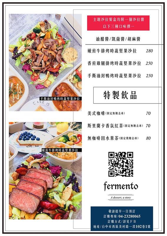 51247226914 b02f12169b c - 午間餐盒可以吃到各國美味,Fermento發酵是被甜點店耽誤的異國料理吧!甜點也是好吃沒得挑剔啦~