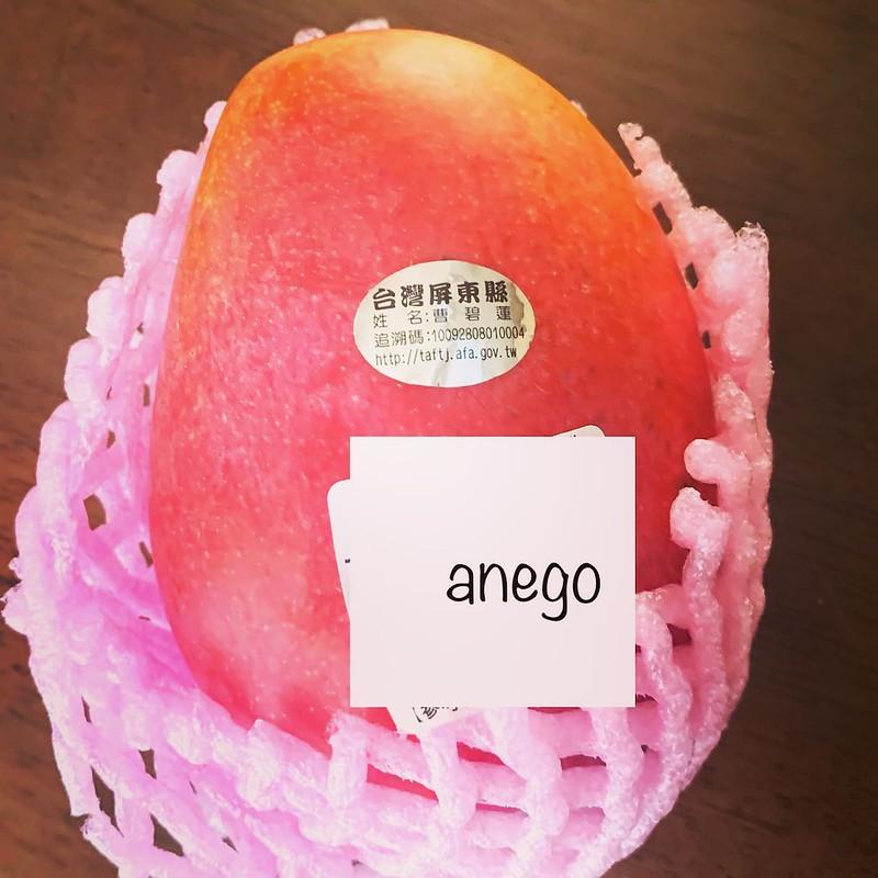 600円もしたくせに、ちっちゃいけどさ。スーパーで一つずつ買えて、この味なら、もう、文句なしっ! 愛文じゃないマンゴーも輸入してくれないかなあ。 #おうちで台湾 #マンゴー