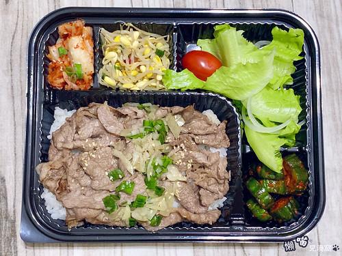 笨豬跳韓式燒肉