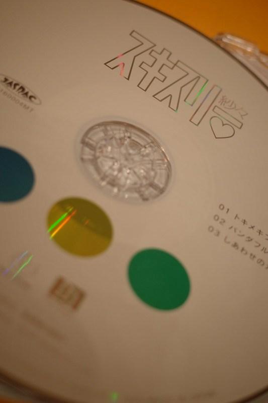 スキスリー / 紗々 SASA RECORDS 01