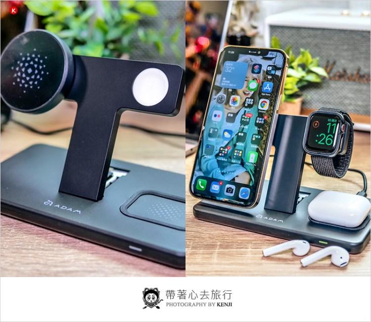 亞果元素 三合一 USB-C 磁吸式無線充電座 OMNIA M3 開箱!同時替iPhone、Apple Watch、AirPods耳機充電,方便好用又時尚!