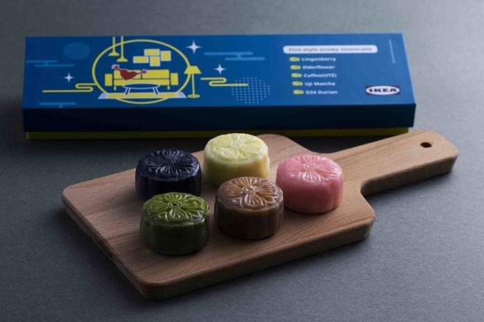 IKEA mooncake_1