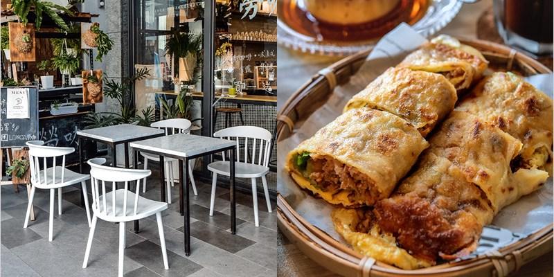 台中西屯逢甲早午餐 | LOWCA 勞咖,招牌燒肉蛋餅配炸饅頭,有特色的台式手作早午餐,布丁也好吃哦!