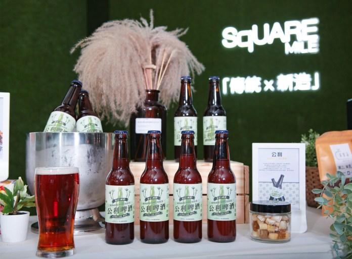 家傳古法製作的公利蔗汁「撈」入手工啤酒,撈出新經典