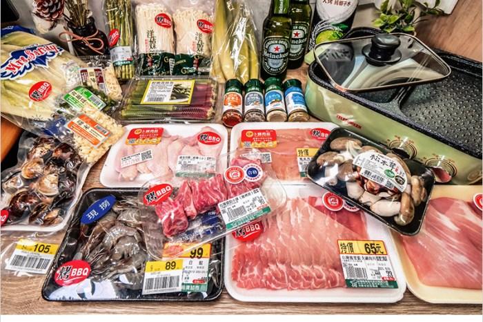 台灣楓康超市| 肉品海鮮蔬果食材新鮮豐盛,均通過多項合格檢驗,價格實惠,中秋節烤肉輕鬆上手健康又好吃。