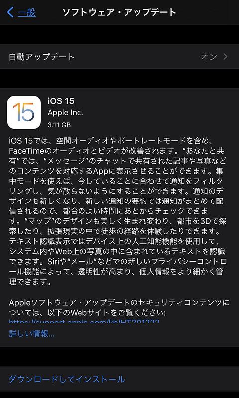iOS 15 instruction