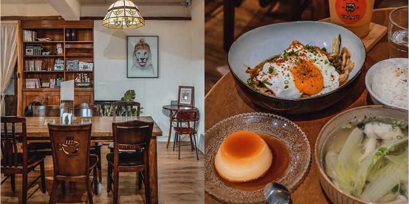 金香JIN PANG | 台中北屯(捷運文心中清站)隱身巷弄裡的老宅特色料理餐廳,餐點好吃很下飯,布丁,泰式奶茶也不錯哦。