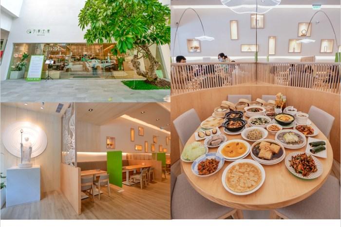 台中南屯素食 | 不葷主義茶餐廰,美味時尚健康兼具,台中最美的蔬食餐廳。