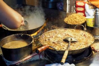 【黃石市場美食】高記生炒魷魚 南部口味甜膩膩 重點蘿蔔糕糯米腸靠北便宜