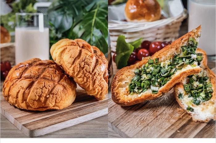 受保護的內容: 台灣楓康超市 | 手作麵包新配方更軟更好吃,麵包壓下去還會回彈不黏牙哦!