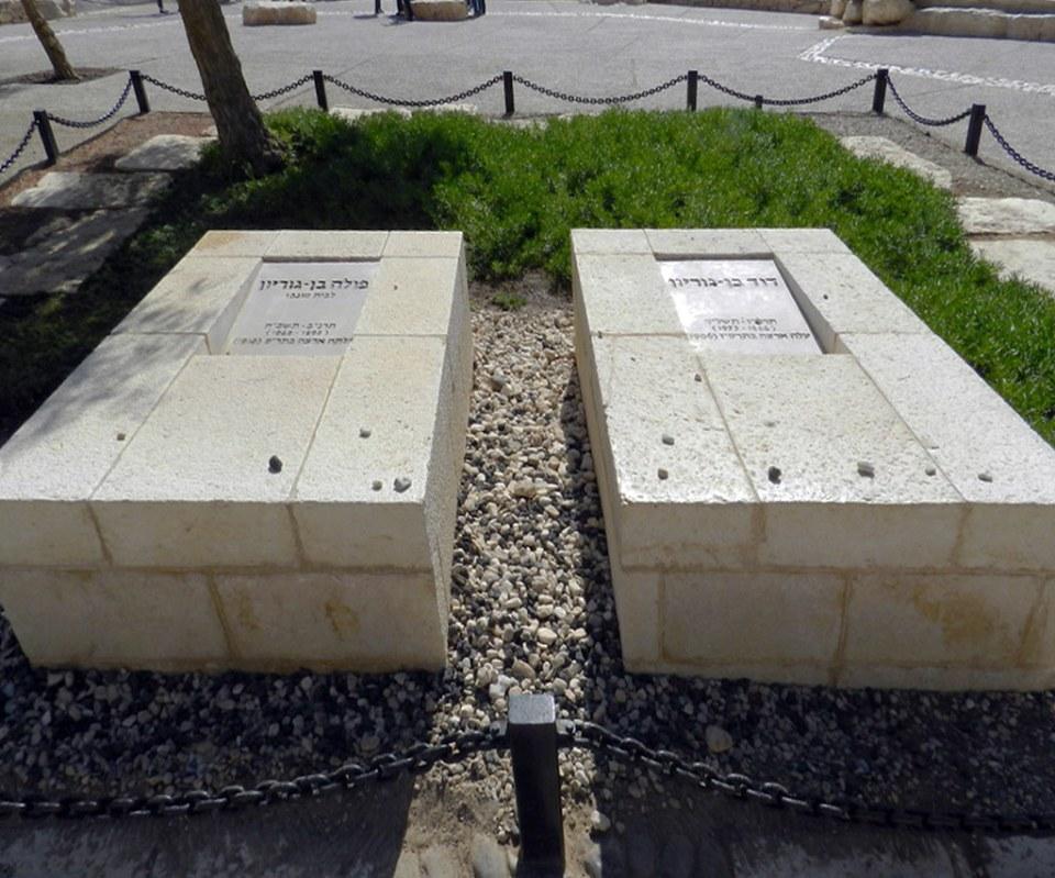 tumba de David Ben Gurion y su esposa Paula Israel 02