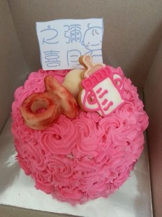 250gm pink fresh cream cake